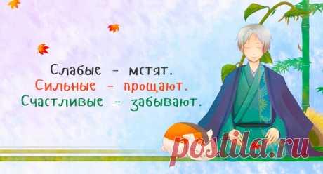 7 привычек, крадущих ваше счастье - KakZachem.ru