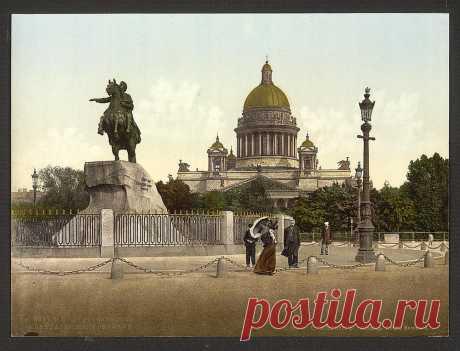 Фотохромные открытки Российской империи в конце 19-го-начале 20-го веков.