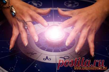 Секреты Зодиака: роковые связи