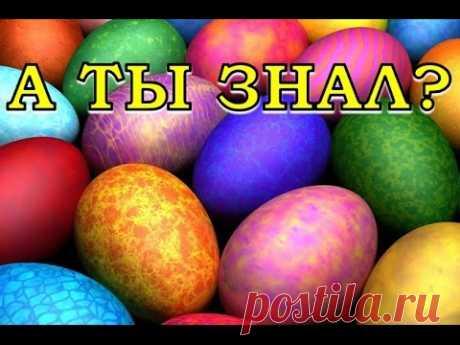 Как покрасить яйца? Простые и оригинальные советы
