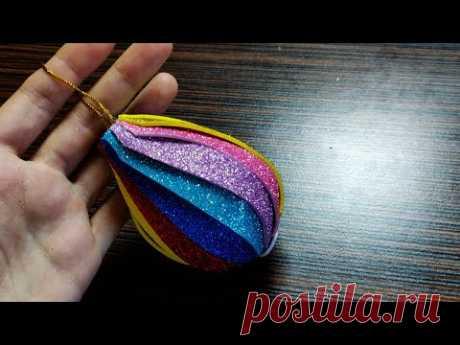 Радужная игрушка на ёлку из фоамирана