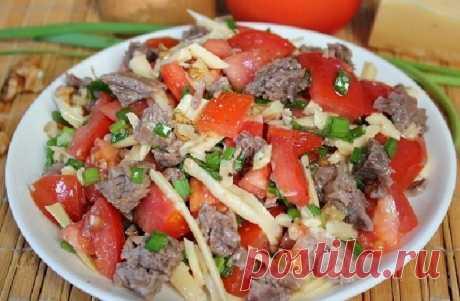 Салат с говядиной, сыром и грецкими орехами — СОВЕТНИК