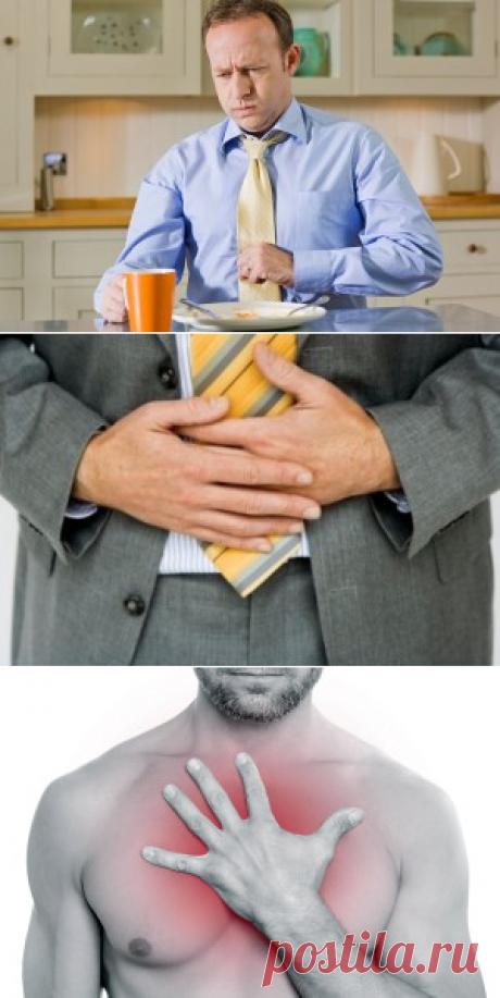 Изжога: причины и последствия