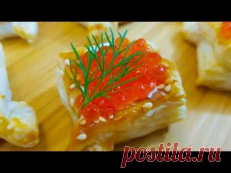 Как приготовить тарталетки оригинальной формы! Тарталетки рецепт с красной икрой!