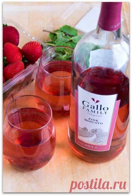 Картинки Розовое вино (39 фото) ⭐ Забавник