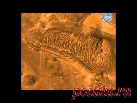 То что от нас скрывают на Марсе подземные города и т.д. - YouTube