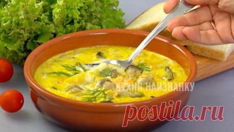 Когда мне хочется особенно вкусного супа, я готовлю его так (да, необычно, но вкусно очень) | Кухня наизнанку | Яндекс Дзен