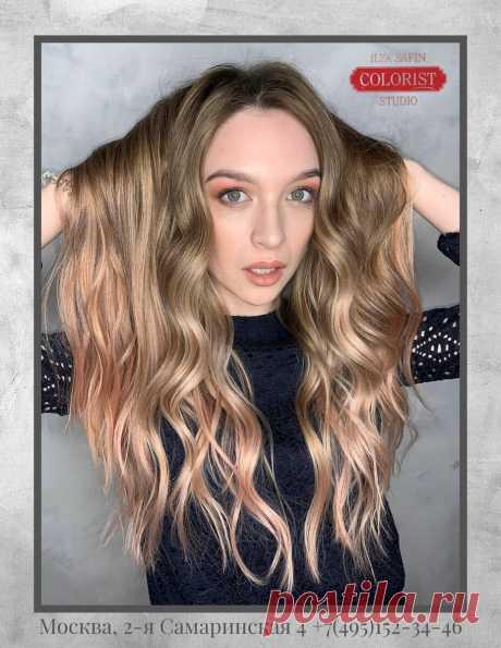 Как добиться стойкого объема на длинных волосах? | О красоте и здоровье. | Яндекс Дзен