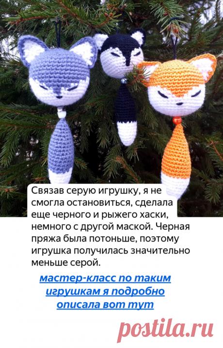 Новогодняя игрушка - хаски спят: просто шарик с хвостом, а так мило!   Ёлки зелёные!   Яндекс Дзен