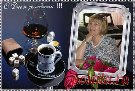 Людмила Еремеева