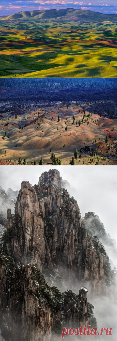 Невероятные места, похожие на картины / Туристический спутник
