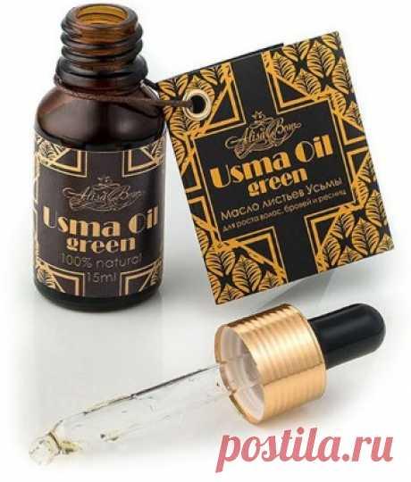 ༺🌸༻Золотой шелк масло усьмы для роста волос на голове.
