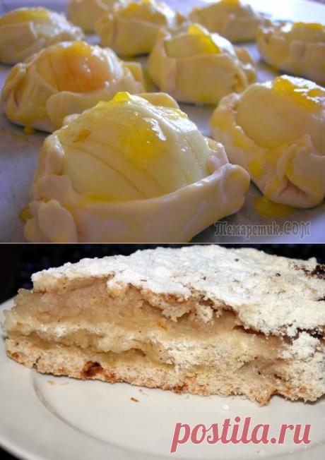 яблоки | Гульнур Ахматзина | Рецепты простой и вкусной еды на Постиле