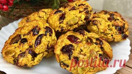 Можно есть , сколько хочешь-овсяное печенье без сахара   Простые рецепты от Нашей Кухни!   Яндекс Дзен