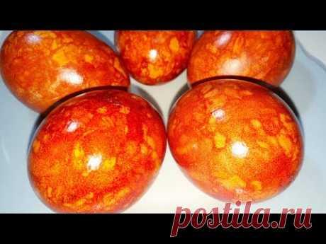 Яйца как янтарь. Как красиво покрасить яйца на Пасху.