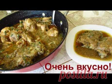 Курица в луковом соусе-объедение!