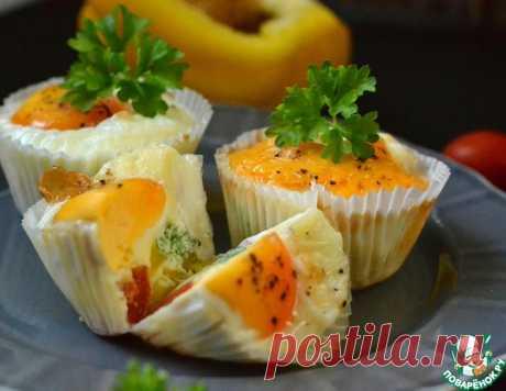 Маффины с овощами и яйцом – кулинарный рецепт