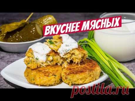 Мало кто знает такой рецепт ПП! ПОХУДАТЕЛЬНЫЕ котлеты вкуснее мясных из капусты без муки!