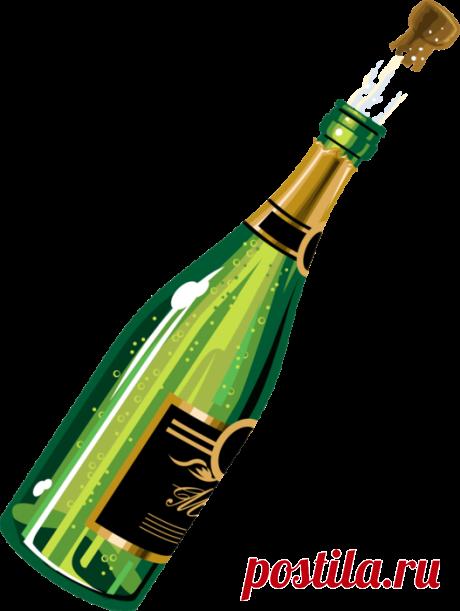 Клипарт Шампанское