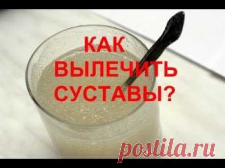 Желатин для суставов. Как пить? Несколько простых рецептов