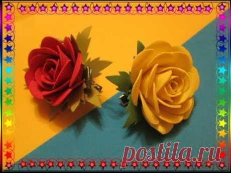 Розы из фоамирана для начинающих, видео мастер класс.