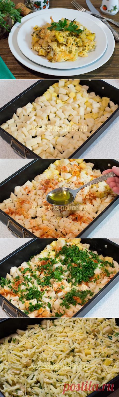 ✔️Запеченная картошка в духовке с сыром и чесноком кусочками, рецепт с фото