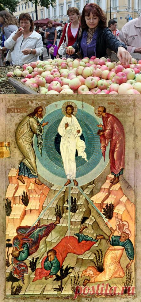 Преображение Господне: что православные христиане празднуют в этот день? | Справка | Вопрос-Ответ | Аргументы и Факты