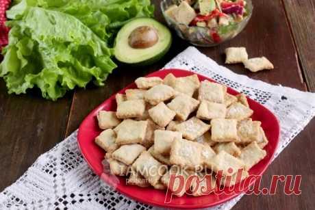 Печенье на сыворотке — рецепт с фото пошагово
