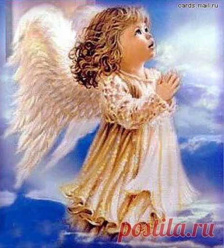 за вас молю у Бога...