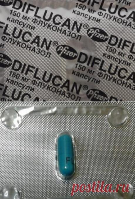 Препарат «Дифлюкан» при молочнице — быстрое лечение кандидоза | Грибковые заболевания