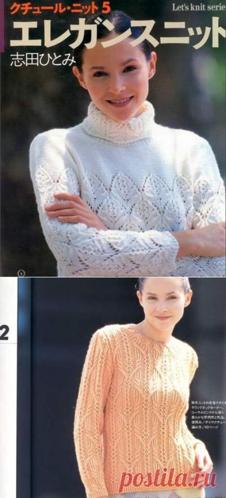 Модели из японских журналов вдохновляют на новые вязаные изделия   Сундучок с подарками   Яндекс Дзен