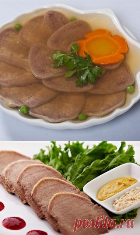 Говяжий язык – правильное приготовление и рецепты вкусных блюд!..