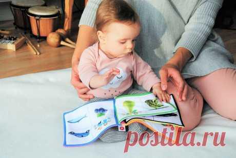 Развитие ребёнка до года (по месяцам): советы родителям, на что обращать внимание! | Ребёнок Занят | Яндекс Дзен