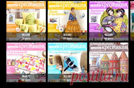 Gallery.ru / Все альбомы пользователя annachernega