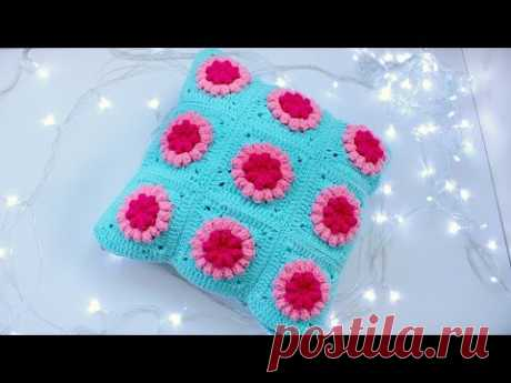 Вязание крючком. Наволочка на подушку - цветочный мотив./Crochet flower.  Pillowcase. Free pattern.