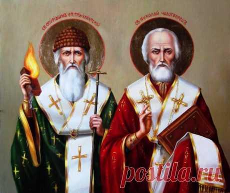 Николай и Спиридон: скорые помощники / Слово Божие