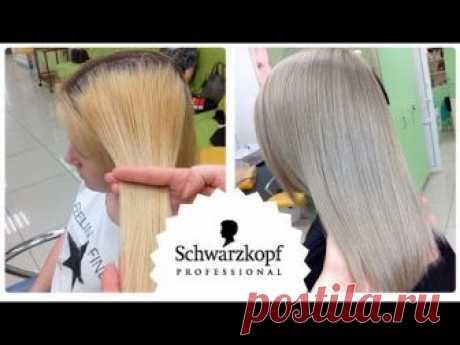 Coloring BLOND ❄ this Schwarzkopf / Schwarzkopf Professional