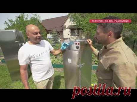 """""""МОСКИТ"""" — Коптильни электростатические"""