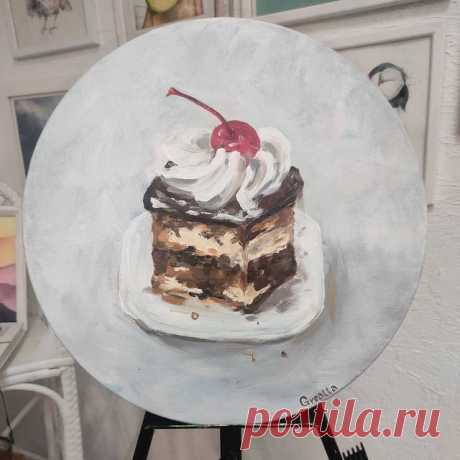 Photo by Елена Галетка (Рутто) on April 20, 2021. May be an image of dessert and indoor.