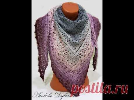 Шаль крючком. Мастер класс ч.2. Crochet shawl. Master class. part 2.