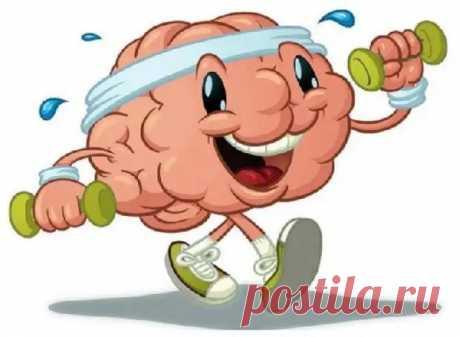 Три упражнения для мозга, которые нейрохирурги советуют выполнять всем - Будь в форме! - медиаплатформа МирТесен