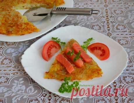 Рёшти (Rösti) — картофельный блин из Швейцарии