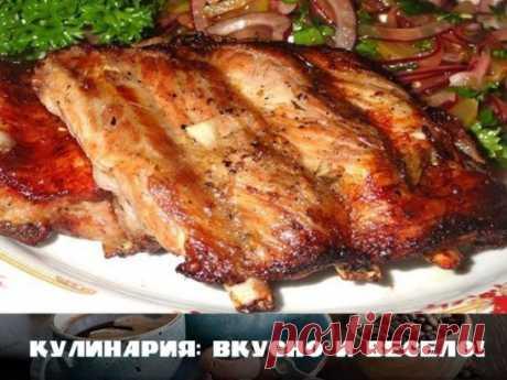 ¡Muy sabroso rebryshki!\u000d\u000aLos ingredientes:\u000d\u000asvinye rebryshki\u000d\u000asoevyy la salsa\u000d\u000asol, el pimiento, las especias queridas\u000d\u000aluk\u000d\u000aLa preparación:\u000d\u000a1. De cerdo rebryshki marinar en la salsa de soja, la cebolla, el pimiento, las especias. Dejar para 1-2 horas\u000d\u000a2. Cubrir con la laminilla y enviar en el horno calentado para 1,5 horas 20 minutos antes de la preparación para quitar la laminilla.