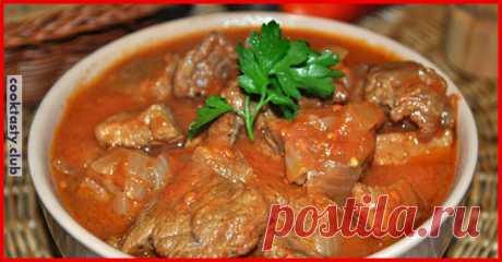 Домашний гуляш из свинины или говядины . Милая Я Ингредиенты: мясо (говядина или свинина) — 500г, мука — 1 ст. ложка, лук — 2 шт, томатная паста — 3 ст. ложки, соль, перец, лавровый лист, зелень. Приготовление: Мясо моем и обсушиваем, затем нарезаем кубиками. Лукпорезать мелким кубиком. Мясо обжариваем в глубокой сковороде на раскаленном масле~5 минут. Добавляем к мясу лук и жарим, иногда помешивая~5-7 минут на среднем огне. Солим, перчим и посыпаем мукой, перемешиваем и ...