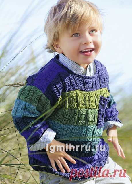 Для мальчика 2-6 лет. Пуловер в сине-зеленых тонах с рельефным узором. Вязание спицами для мальчиков