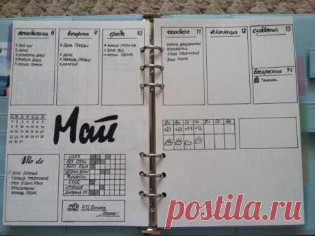 Рукоделие / Smash book и bullet journal / Pinme.ru
