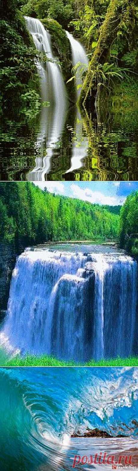 Гифки с природой