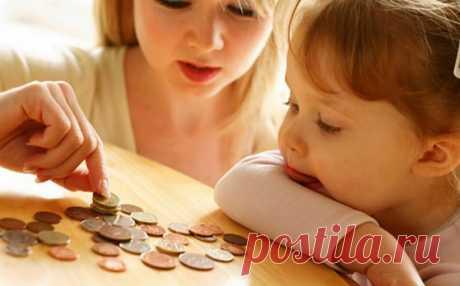 Микрокредитная организация для матерей-одиночек: выход или кабала? | Алексей Демидов