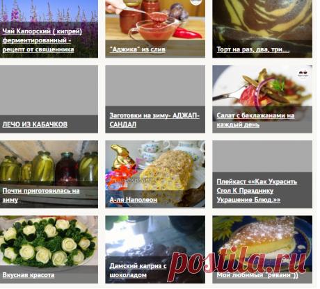 Las recetas de los platos comprobados