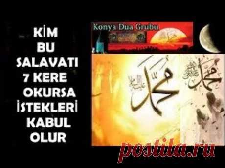 Kim Bu Salavatı 7 kere Okursa İstekleri Kabul Olur! - YouTube